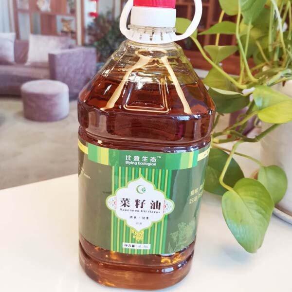石泉菜籽油